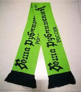 sport scarf